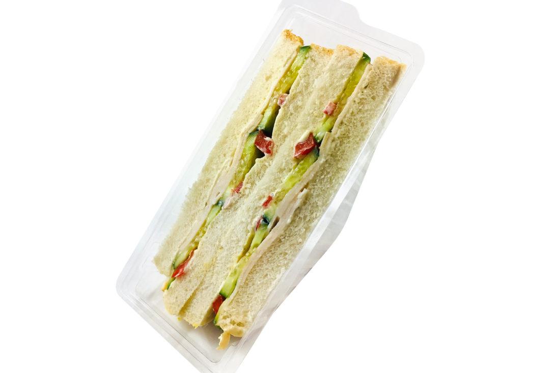 American Sandwich mit Putenbrust